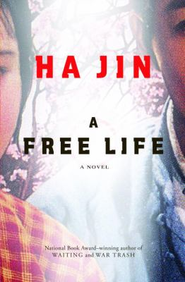 Cover image for A free life