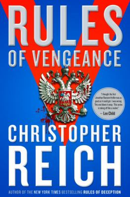 Cover image for Rules of vengeance