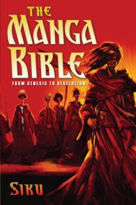 Cover image for The Manga Bible
