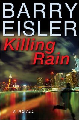 Cover image for Killing rain