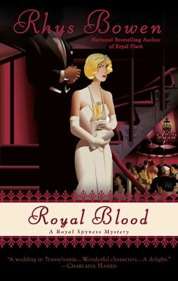 Cover image for Royal blood
