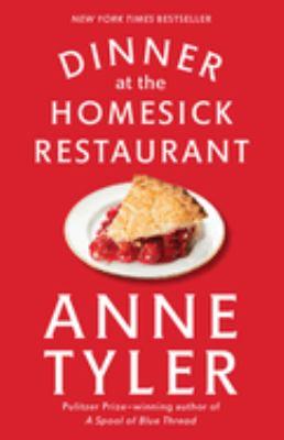 Cover image for Dinner at the Homesick Restaurant