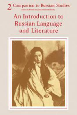 Cover image for An introduction to Russian language and literature