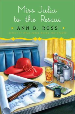 Cover image for Miss Julia to the rescue : a novel