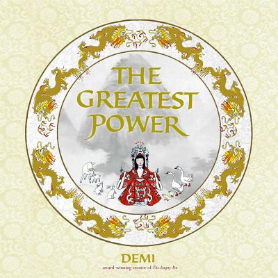 Cover image for The greatest power