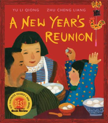 Cover image for A New Year's reunion
