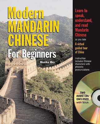 Cover image for Modern Mandarin Chinese for beginners [sound recording]