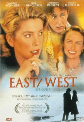 Cover image for Est-ouest East-West