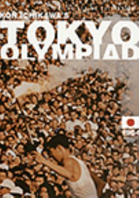 Cover image for Tokyo Olympiad