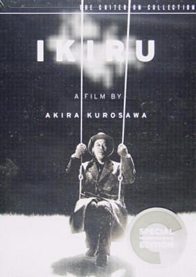 Cover image for Ikiru To live