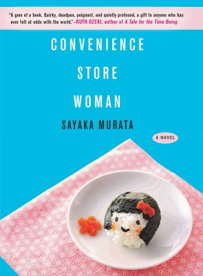 Cover image for Convenience store woman