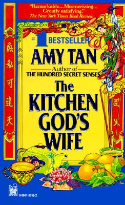 Cover image for The kitchen god's wife