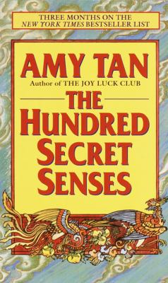 Cover image for The hundred secret senses