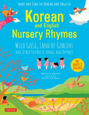 Cover image for Korean and English nursery rhymes : Wild geese, Land of goblins and other favorite songs and rhymes