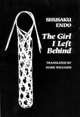 Cover image for The girl I left behind