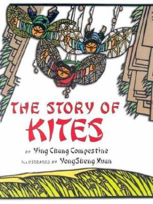 Cover image for The story of kites