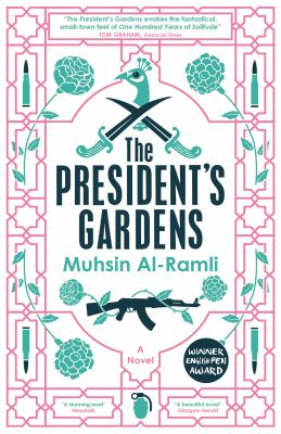 Cover image for The president's gardens