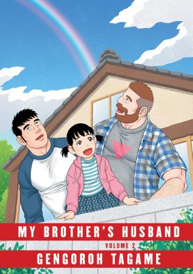 Cover image for My brother's husband. Volume 2