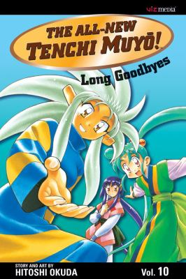 Cover image for The all-new Tenchi Muy*o! [Vol. 10], Long goodbyes