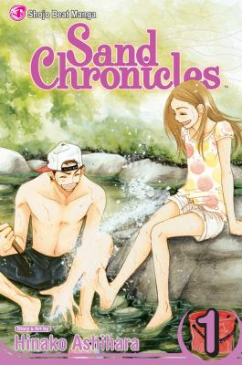 Cover image for Sand chronicles. 1
