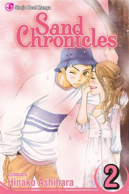 Cover image for Sand chronicles. Vol. 2