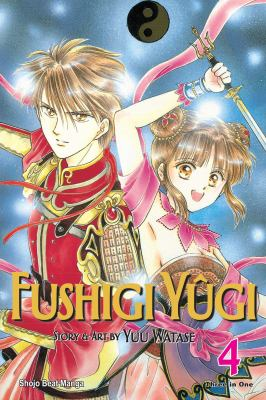Cover image for Fushigi yûgi : the mysterious play. [Volume 4]