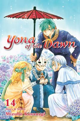 Cover image for Yona of the dawn. 14