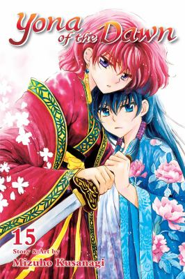 Cover image for Yona of the dawn. 15
