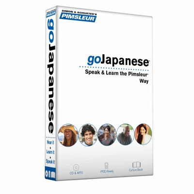 Cover image for Go Japanese