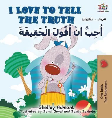 Cover image for Uḥibbu an aqūlu al-ḥaqīqah = I love to tell the truth