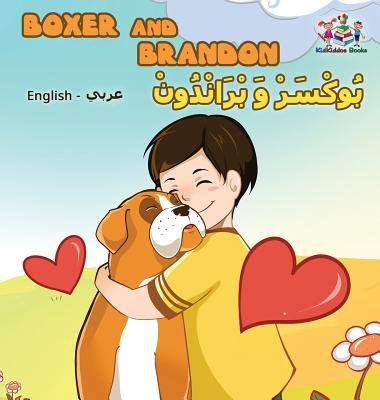 Cover image for Būksar wa-Brāndūn = Boxer and Brandon