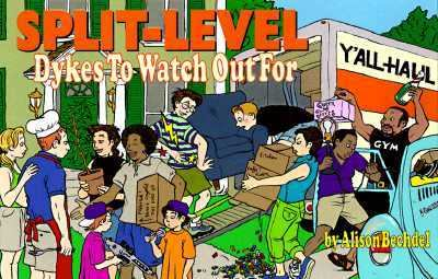 Cover image for Split-level dykes to watch out for