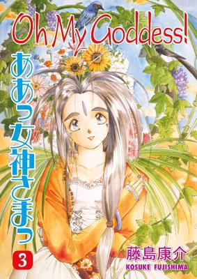 Cover image for Oh my goddess! : final exam