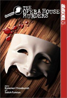Cover image for The Kindaichi case files : the opera house murders