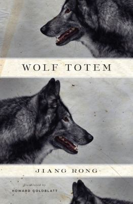 Cover image for Wolf totem