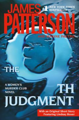 Cover image for The 9th judgment