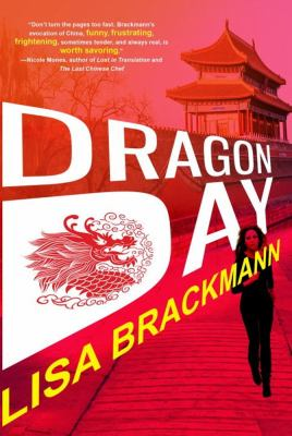 Cover image for Dragon day