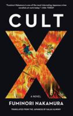 Cover image for Cult X