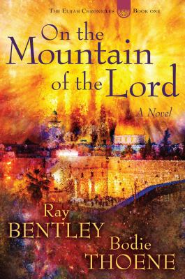 Cover image for On the mountain of the Lord : a novel