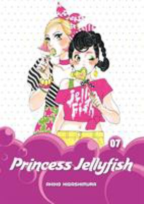 Cover image for Princess Jellyfish. 07