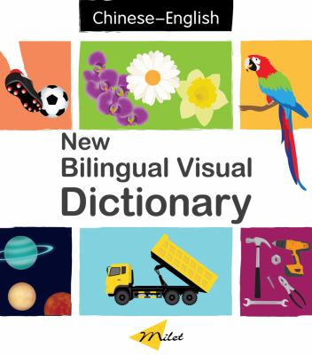 Cover image for New bilingual visual dictionary : English-Chinese.
