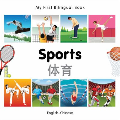 Cover image for Sports = Ti yu