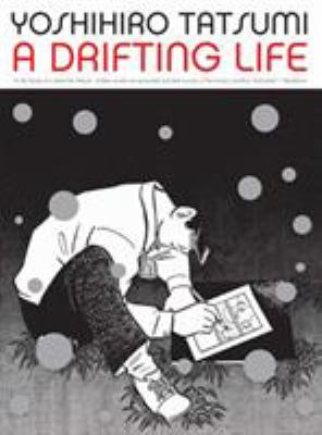 Cover image for A drifting life
