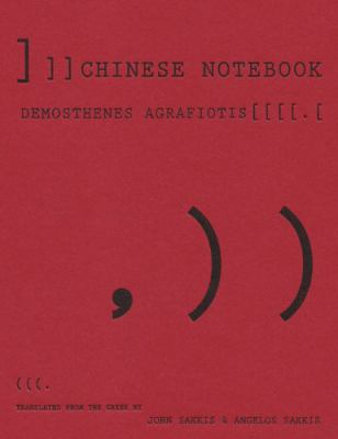 Cover image for Chinese notebook