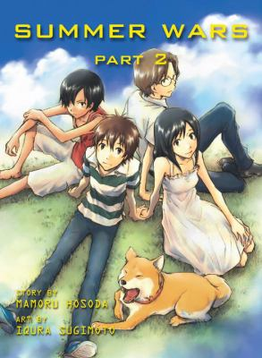 Cover image for Summer wars. Part 2