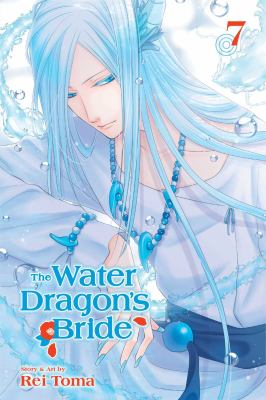 Cover image for The water dragon's bride. 7