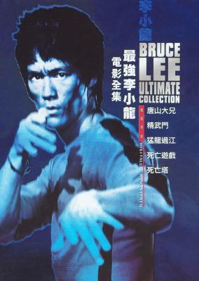 Cover image for Way of the Dragon Meng long guo jiang