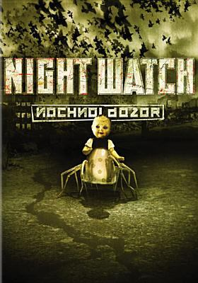 Cover image for Night watch