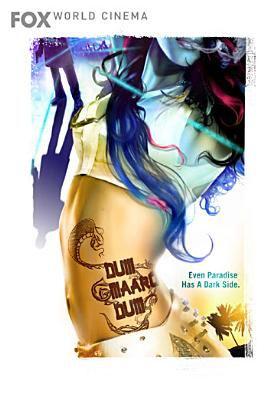 Cover image for Dum maaro dum