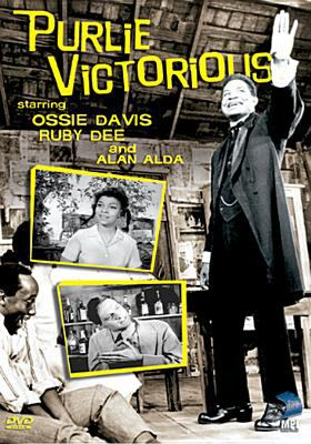 Cover image for Purlie Victorious